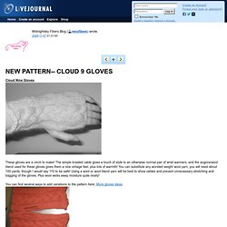 mnsfibers: NEW PATTERN