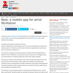 Now, a mobile app for atrial fibrillation