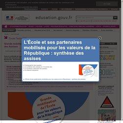 Grande mobilisation de l'École pour les valeurs de la République : lancement des Assises