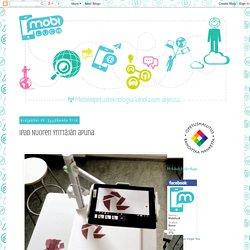 iPad Nuoren Yrittäjän apuna