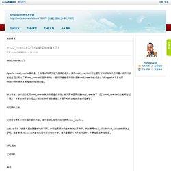 mod_rewrite入门(功能实在太强大了) - tangguyan的日志 LUPA开源社区