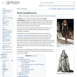 Mode (habillement)