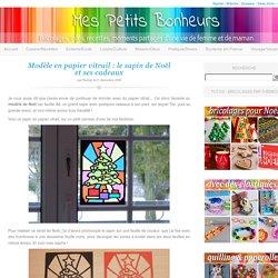 Modèle en papier vitrail : le sapin de Noël et ses cadeaux