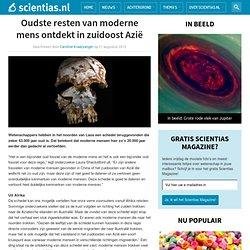 Oudste resten van moderne mens ontdekt in zuidoost Azië