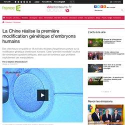 La Chine réalise la première modification génétique d'embryons humains