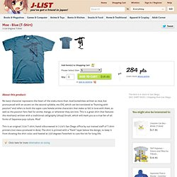 Japanese T-shirt - Moe (Standard men's shirt)