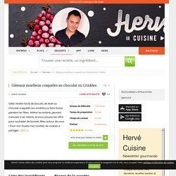 Gâteaux moelleux craquelés au chocolat ou Crinkles - HerveCuisine.com