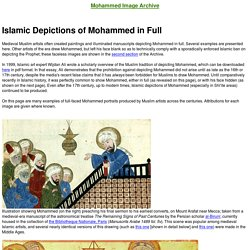 Mohammed Image Archive