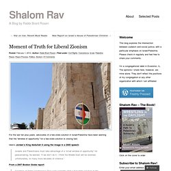 Moment of Truth for Liberal Zionism | Shalom Rav