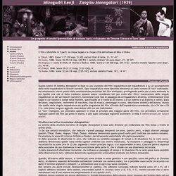 Zangiku Monogatari - Un progetto di analisi ipermediale