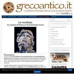 Il grecoantico: versioni, cultura, testi, letteratura