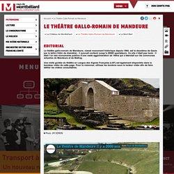 PMA - Pays de Montbéliard Agglomération - Le Théâtre Gallo-Romain de Mandeure