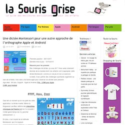 Dictée muette Montessori iPhone iPad Android de L'Escapadou