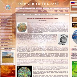 SYSTEM OF ANCIENT MONUMENTAL STRUCTURES < HISTORICAL GEODESY < Publications < English < GeoLines.ru