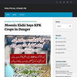 Moonis Elahi Says KPK Crops in Danger – Political Stage PK