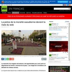 La police de la moralité saoudienne devient la risée du web