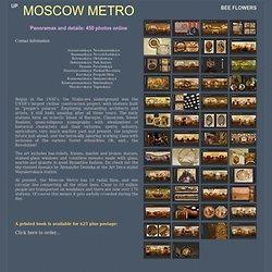 Moscow Metro Photos - Moscow Subway - Moscow Underground - Moskau U-Bahn - Metro de Moscou