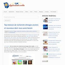 10 moteurs de recherche d'images anciens et nouveaux dont vous aurez besoin ~ Applications du Net
