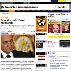 Les calculs de Hosni Moubarak