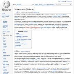 1854 Mouvement judaïque Massorti
