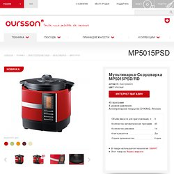 MP5015PSD / Oursson