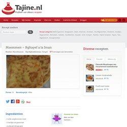 Msemmen - Rghayef a la Iman