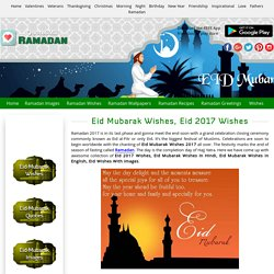 Eid Mubarak Wishes 2017, Happy Eid 2017 Wishes In Urdu, Hindi