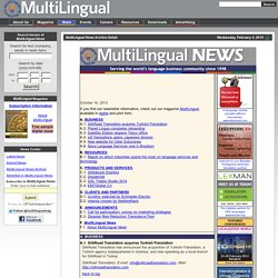 MultiLingual Computing, Inc., News Archive Detail