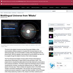 Multilingual Universe from 'Mitaka'