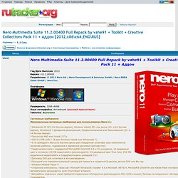 Nero Multimedia Suite 11.2.00400 Full Repack by vahe91 + Toolkit + Creative Collections Pack 11 + Аддон [2012,x86\x64,ENG\RUS