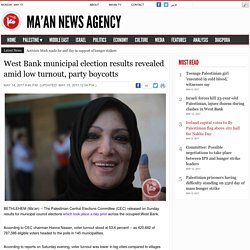 West Bank municipal election results revealed amid low turnout, party boycotts