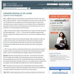 GRANDE MURAILLE DE CHINE - repères chronologiques