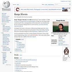 Range Murata