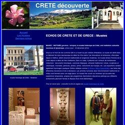 Musée historique de Crète - Heraklion