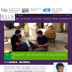 MuseoMix : des ordinateurs et des amphores