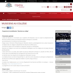 MUSICIENS AU COLLÈGE