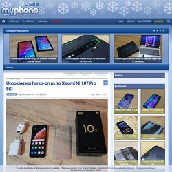 myPhone :: unwired revolution
