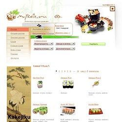 Роллы - myrolls.ru - 1000 рецептов и продукты японской кухни, суши и роллы