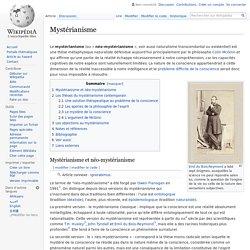 Mystérianisme