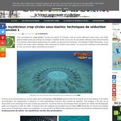 Les mystérieux crop circles sous-marins: techniques de séduction avancées 1