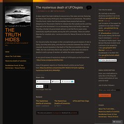 The mysterious death of UFOlogists