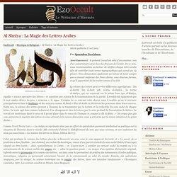 Al Sîmîya : La Magie des Lettres Arabes « Mystique & Religions