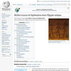 Mythes royaux de légitimation dans l'Égypte antique