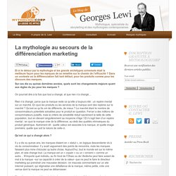 La mythologie au secours de la différenciation marketing