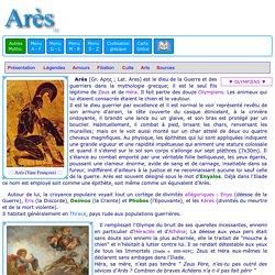 Mythologie grecque : Arès 1