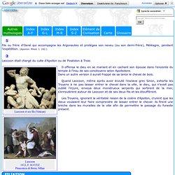 Laocoon - Mythologica.fr