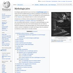 Mythologie juive