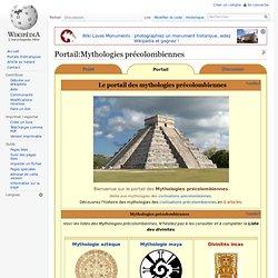 Portail:Mythologies précolombiennes