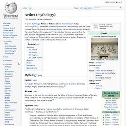 Aether (mythology)