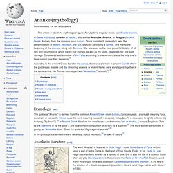 Ananke (mythology)